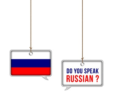 Do you speak Russian?