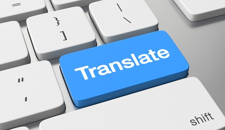 Translate now!